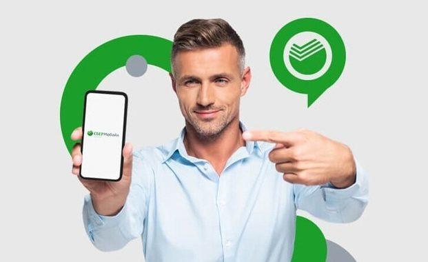 мобильное приложение сбермобайл (обзор, преимущества, вход, регистрация)