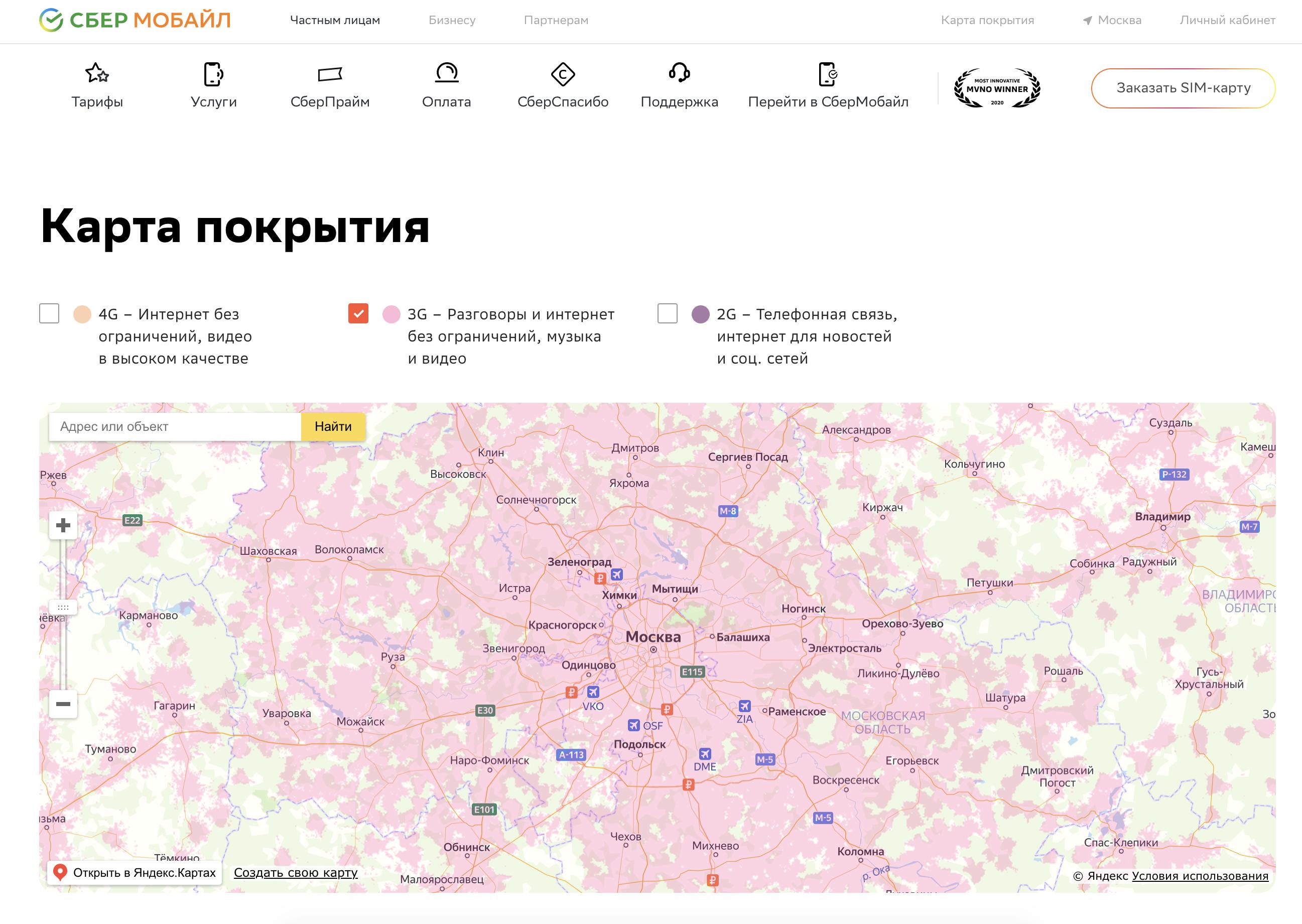 зона покрытия сбермобайл в россии зона покрытия 3G