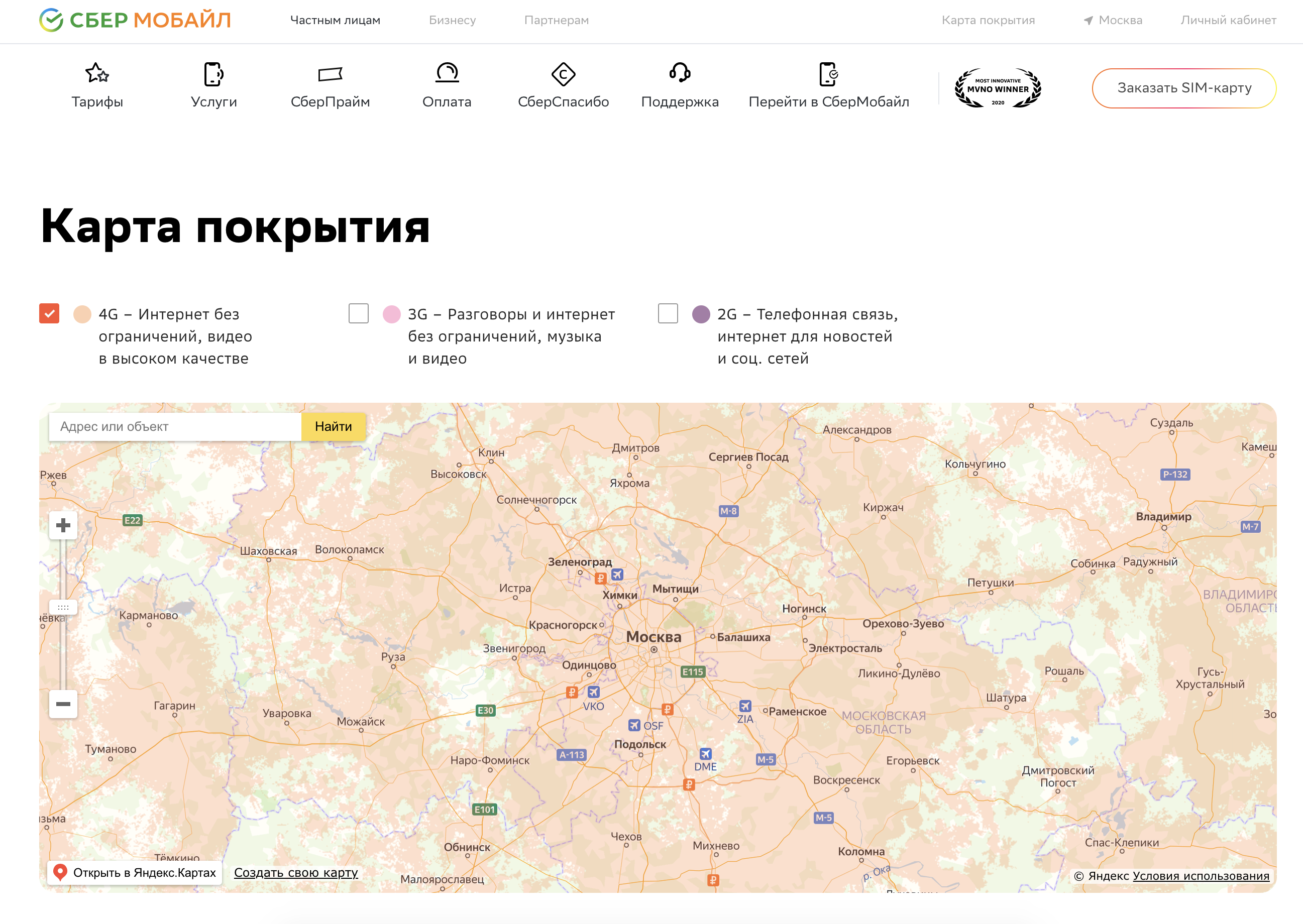 зона покрытия сбермобайл в россии зона покрытия 4G