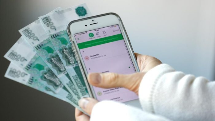 как перевести деньги с номера сбермобайл другому абоненту сбермобайл